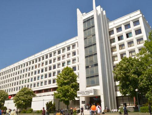 Belarus State Culture & Art University