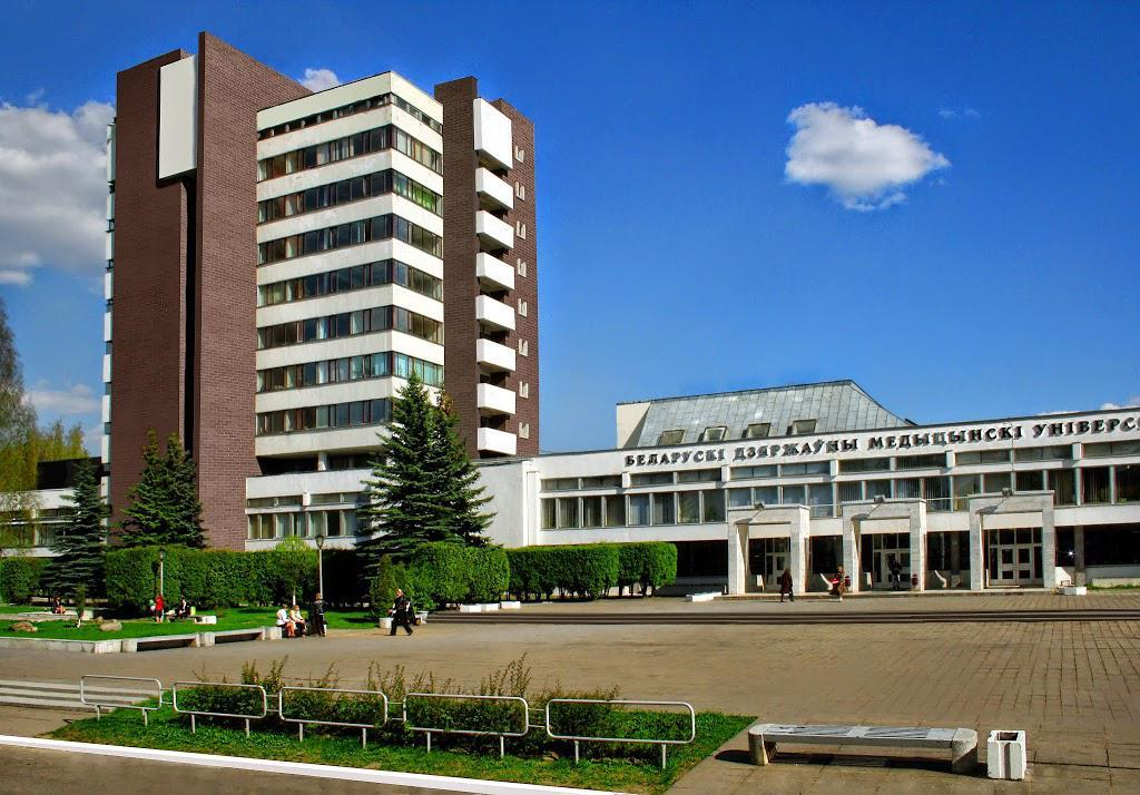 Belarus State Medical University