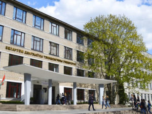 Belarus State Technological University
