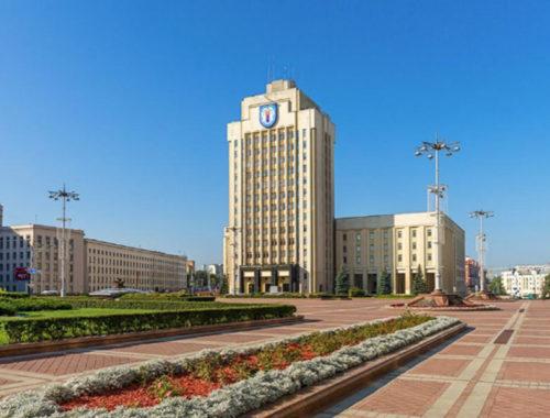 Belarussian State Pedagogical University