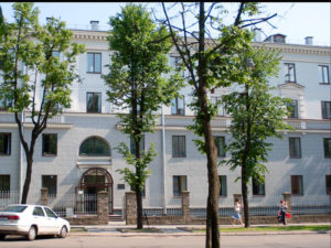 MINSK STATE LINGUISTIC UNIVERSITY