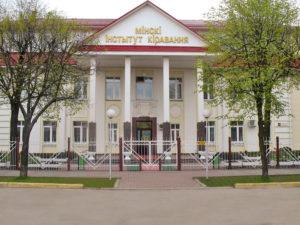 Minsk innovation University