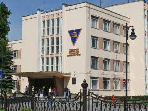 Yanka Kupala State University of Grodna