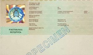 Belarus Visa Example