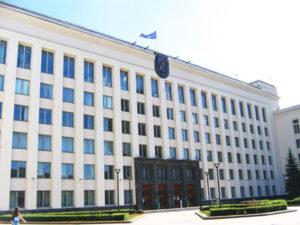 Belarusian State University (BSU)