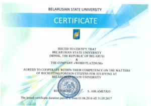 BELARUS STATE UNIVERSITY
