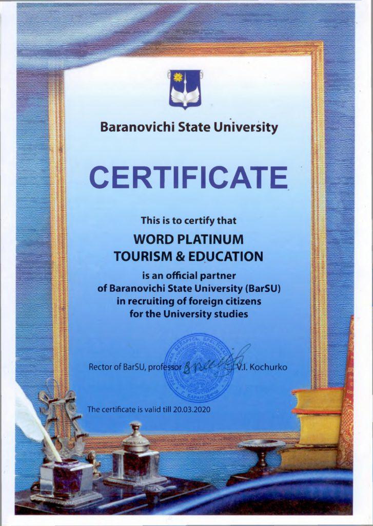 Word Platinunum University Certificate