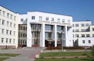 Baranovichi State University