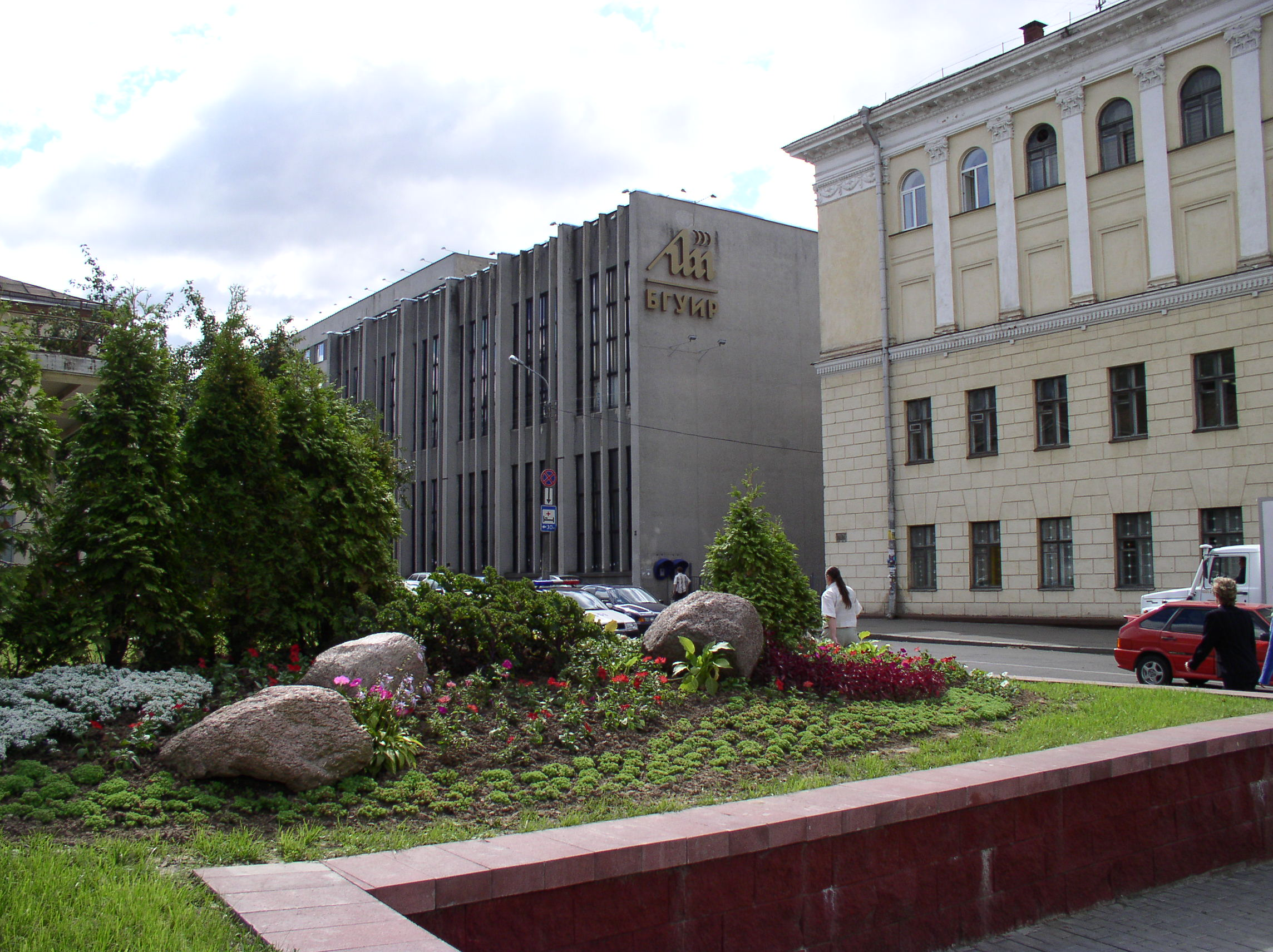 Belarusian State University of Informatics and Radioelectronics