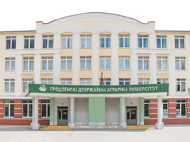 Grodno State Agricultural University